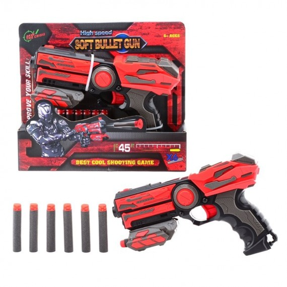 SERVE & PROTECT SHOOTER BASIC 23CM  6 PIJLEN 68